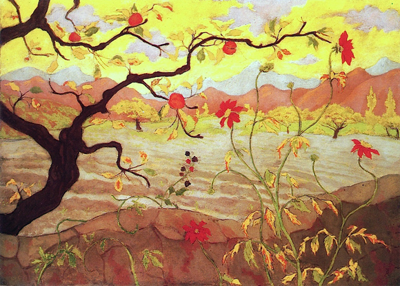 Apple Tree w/ Red Fruit by Paul Ranson
